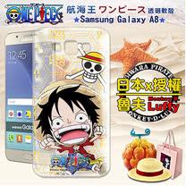 航海王 海賊王 One Piece 三星SAMSUNG GALAXY A8  透明軟式保護套 手機殼(YA魯夫)