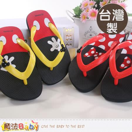 魔法Baby~台灣製迪士尼米奇授權兒童夾腳拖 親子鞋兒童款 sh7681