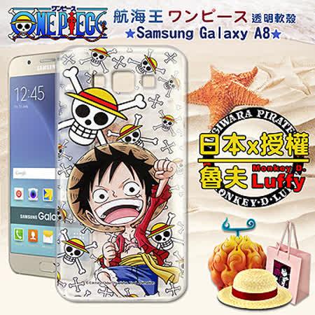 航海王 海賊王 One Piece 三星SAMSUNG GALAXY A8  透明軟式保護套 手機殼(亂花魯夫)