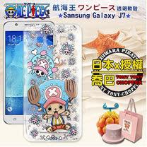 航海王 海賊王 One Piece 三星SAMSUNG GALAXY J7  透明軟式保護套 手機殼(亂花喬巴)