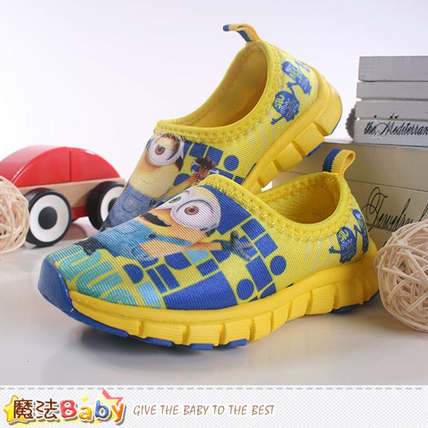 魔法Baby~小小兵 正品男童鞋 sh7704