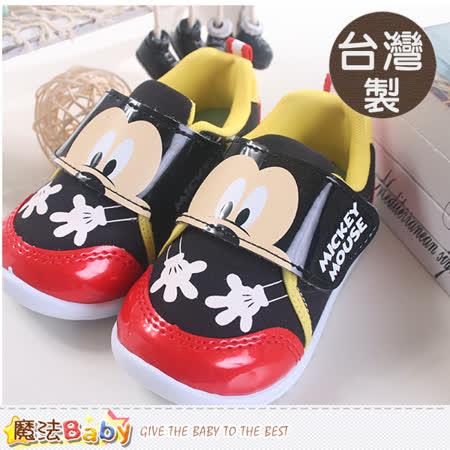 魔法Baby~台灣製迪士尼米奇授權正版男童鞋 sh7711
