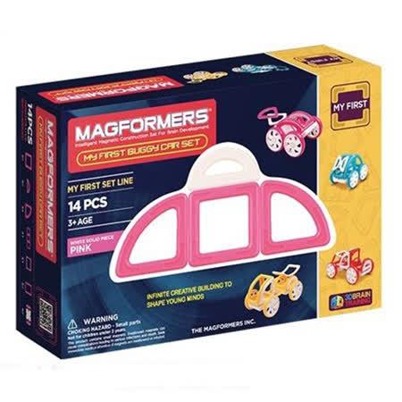 【Magformers 磁性建構片】寶貝金龜車14pcs-粉 ACT06104