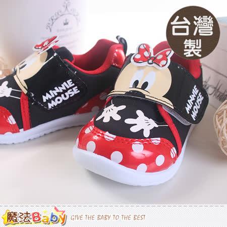 魔法Baby~台灣製迪士尼米奇授權正版男童鞋 sh7728