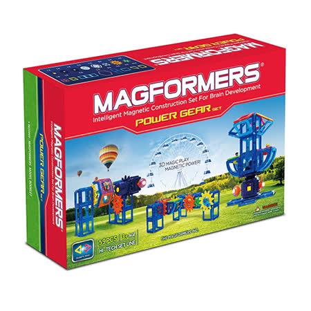 【Magformers 磁性建構片】動力齒輪組60pcs ACT06050