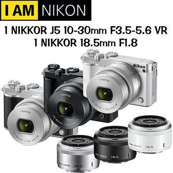 NIKON 1 J5 10-30mm+18.5mm 雙鏡組 (公司貨)-送MICRO 64G+40.5mm UV 保護鏡+專用鋰電池+相機包+戶外腳架+吹球拭筆清潔組+保護貼