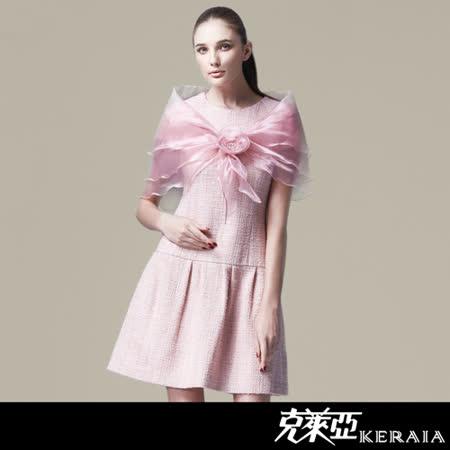 克萊亞KERAIA 短袖毛料洋裝