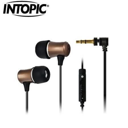 INTOPIC 廣鼎 JAZZ-A29 耳塞式耳機
