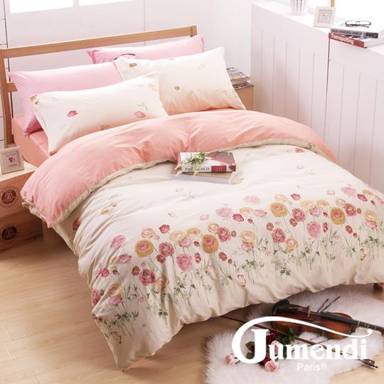 ~法國Jumendi~優雅柔情~ 製特大四件式特級純棉床包被套組