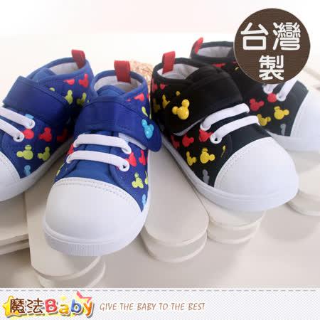 魔法Baby~台灣製迪士尼米奇授權正品男童帆布鞋 sh7773