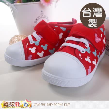 魔法Baby~台灣製迪士尼米奇授權正品女童帆布鞋 sh7780