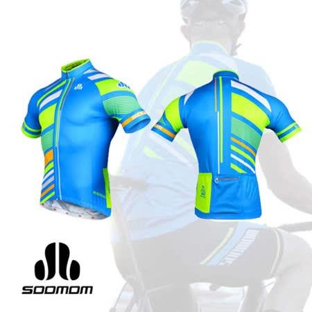 (男) SOOMOM 威廉短袖車衣 -速盟 自行車 單車 防曬 藍綠白