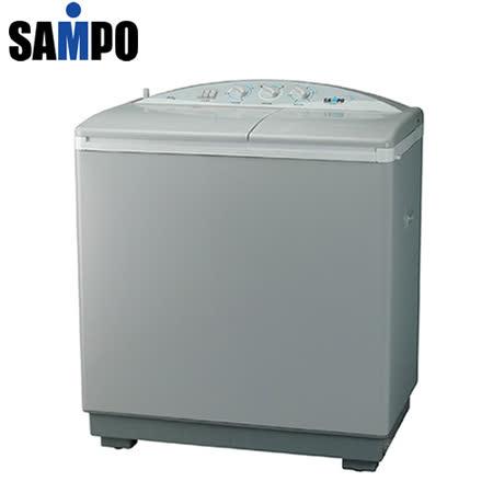 [促銷] SAMPO 聲寶9公斤雙槽半自動洗衣機ES-900T 送安裝