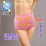 【安吉絲】420丹鍺纖維美臀束褲/M(桃粉)