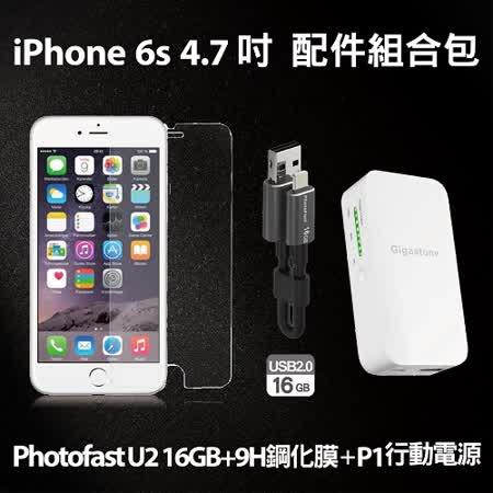 PhotoFast MemoriesCable USB 2.0 16G 線型 iPhone/iPad隨身碟 - 加碼送iPhone6s 配件組合包