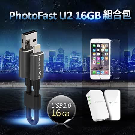 PhotoFast MemoriesCable USB 2.0 16G 線型 iPhone/iPad隨身碟 - 加碼送 iPhone6s Plus 配件組合包