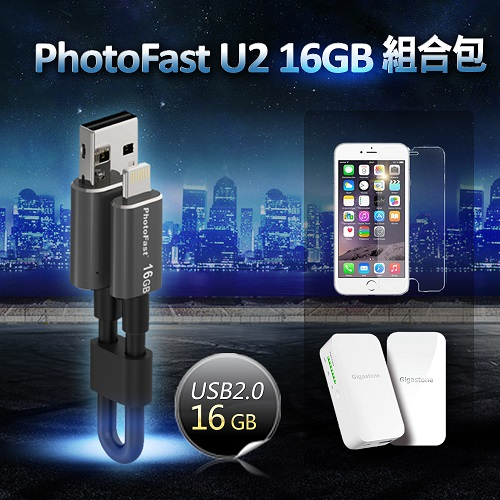 PhotoFast MemoriesCable USB 2.0 16G 線型 iPhone