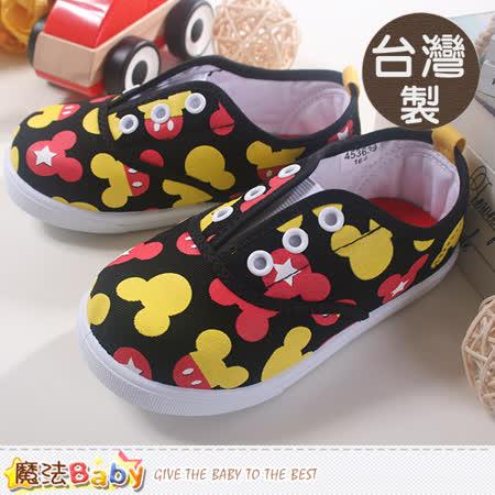 魔法Baby~台灣製迪士尼米奇授權兒童帆布鞋 sh7902