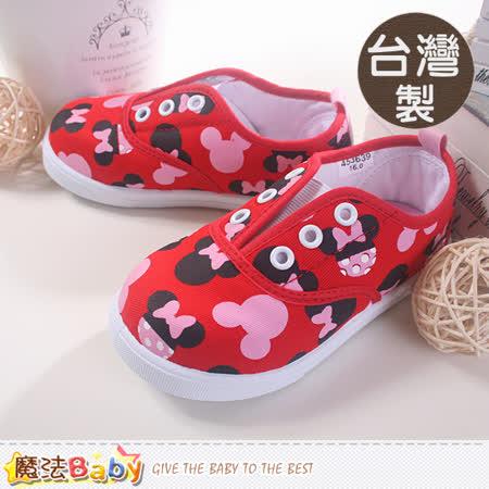 魔法Baby~台灣製迪士尼米奇授權兒童帆布鞋 sh7919