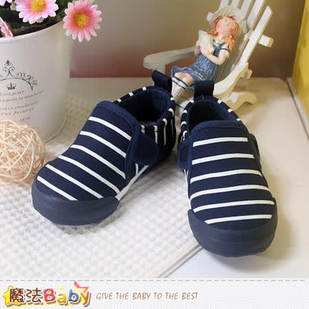 魔法Baby~男童帆布鞋 sh7933