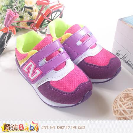 魔法Baby~女童時尚設計運動鞋 sh7940