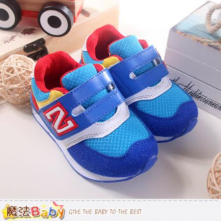 魔法Baby~女童時尚設計運動鞋 sh7957