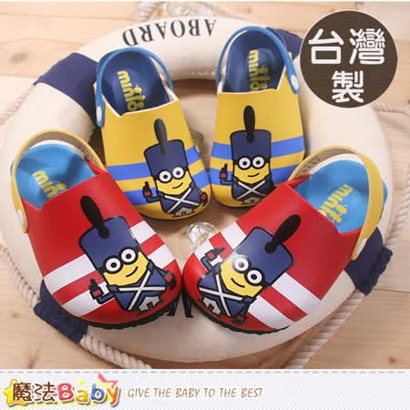 魔法Baby~台灣製小小兵授權專櫃童鞋 sh7964