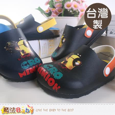 魔法Baby~台灣製小小兵授權專櫃童鞋 sh7971