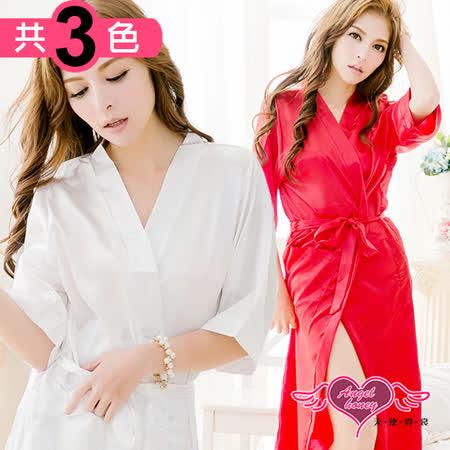 【天使霓裳】罩衫 素色長版緞面綁帶睡袍(共3色)