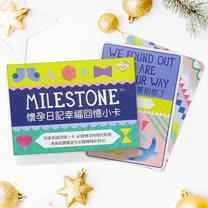 荷蘭 Milestone Cards 懷孕日記幸福回憶小卡(中英文版)