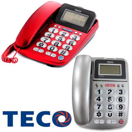 東元TECO-大字鍵來電顯示有線電話(XYFXC012)
