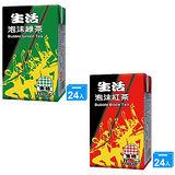 生活泡沫綠茶250ML*24+紅茶*24/箱 ..