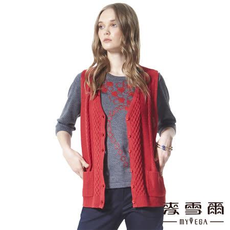 【麥雪爾】V領口袋麻花排扣針織罩衫背心-二色