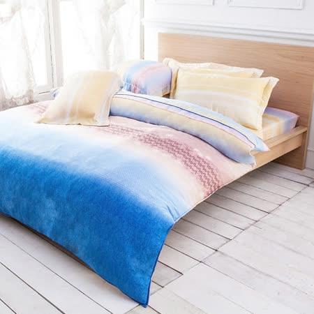 【Betrise萊橙】加大100%天絲TENCEL四件式兩用被床包組