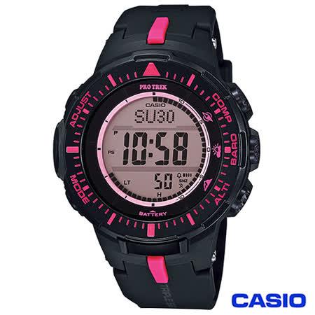 CASIO卡西歐 強悍多功能太陽能數位運動登山錶 PRG-300-1A4