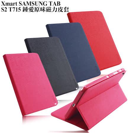 X_mart 三星 Galaxy Tab S2 8吋 T715 鍾愛原味側掀隱形皮套
