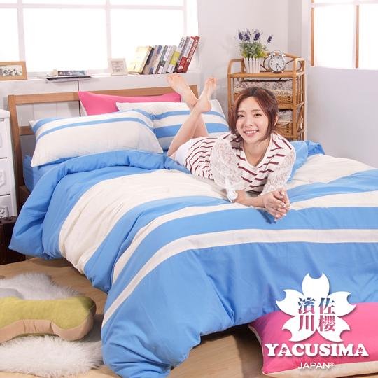【日本濱川佐櫻-精彩.藍】雙人四件式彩拼設計被套床包組