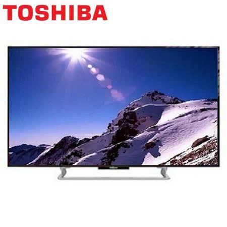 『TOSHIBA』☆新禾高畫質43吋LED液晶電視 43P2550VS ★免費基本安裝★