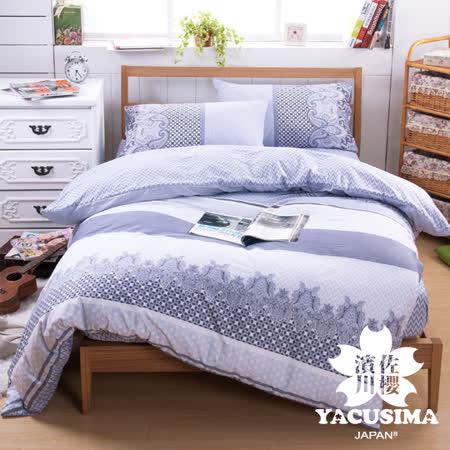 【日本濱川佐櫻-灰調公爵】台灣製雙人四件式精梳棉兩用被床包組