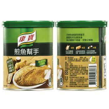 康寶煎魚幫手170g