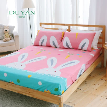 DUYAN《蹦蹦兔寶》雙人三件式床包枕套組