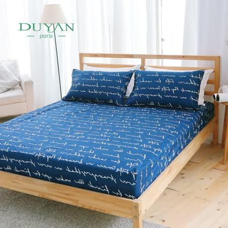 DUYAN《須臾記事》雙人三件式床包枕套組