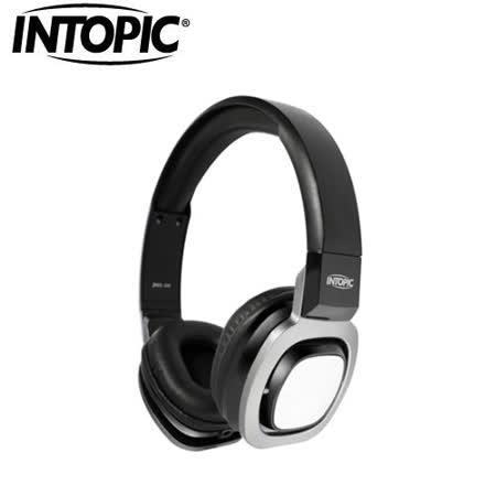 INTOPIC 廣鼎 JAZZ-539 全功能型高音質耳機麥克風