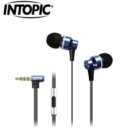 INTOPIC 廣鼎 JAZZ-i67 頸掛式鋁合金耳機麥克風