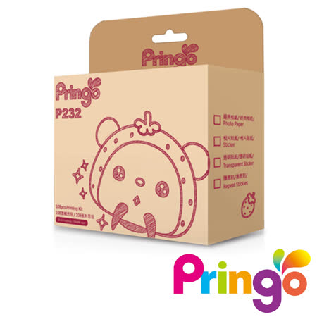 【Hiti】Pringo P232 全彩銀經典相紙 (108張專用相紙+3捲Pringo專用色帶)