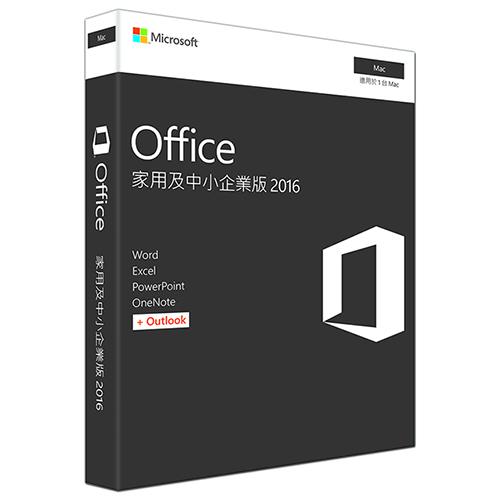 Microsoft  微軟 中文 Office Mac  2016 中小企業版 盒裝無光碟/PKC