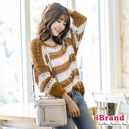 iBrand真皮-韓風時尚真皮手提拉鍊小方包-知性白