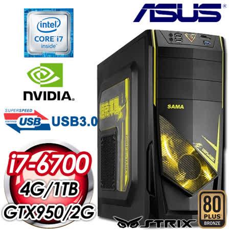 華碩H170平台【斬魔終章】Intel i7-6700四核 STRIX GTX950-2G獨顯 1TB效能電腦