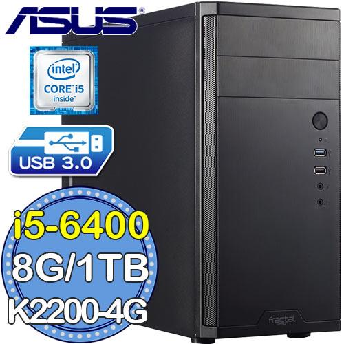 華碩B150平台~魔眼鏡像~Intel第六代i5四核 QUADRO K2200~4G獨顯