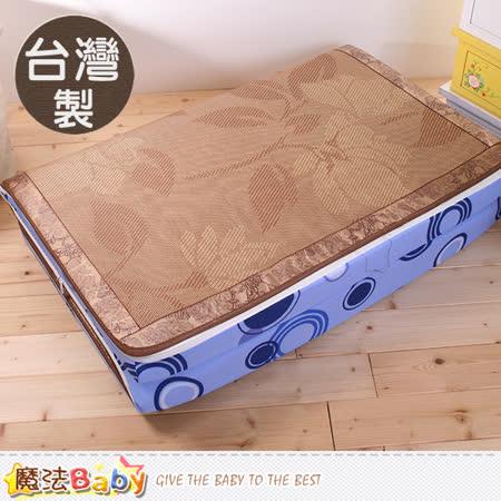 魔法Baby~台灣製單人3x6尺亞藤蓆透氣床墊 u2413